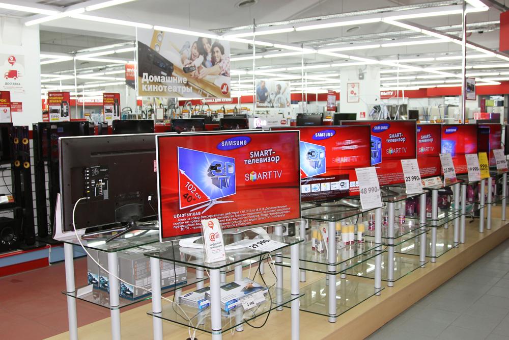 e9a68d156 Огромный ассортимент электроники и бытовой техники М.Видео в Иркутске